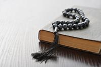 beads quoran